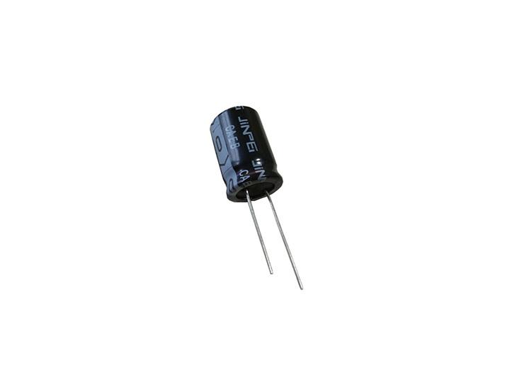 High Temperature Electrolytic Capacitors ▏125℃ ▏CAEB