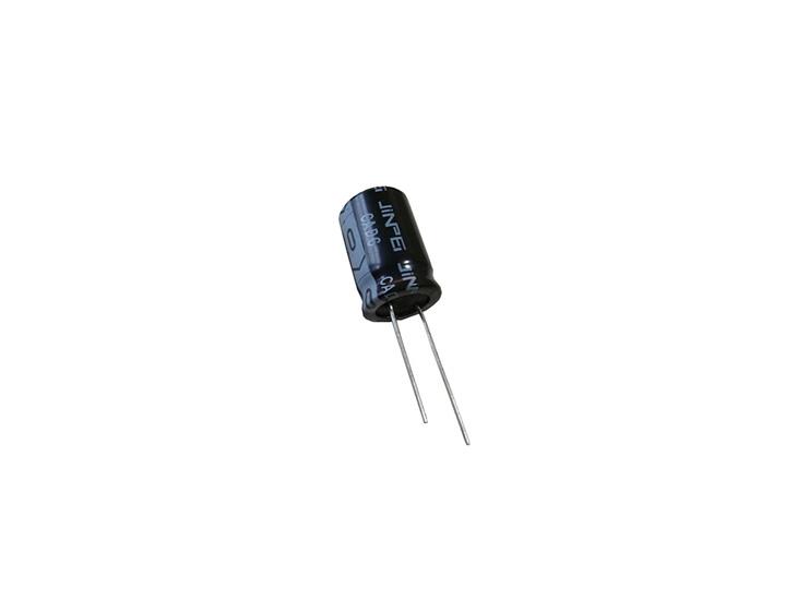 ESR Electrolytic Capacitors ▏6.3~100V ▏4,000~7,000Hrs ▏CADE