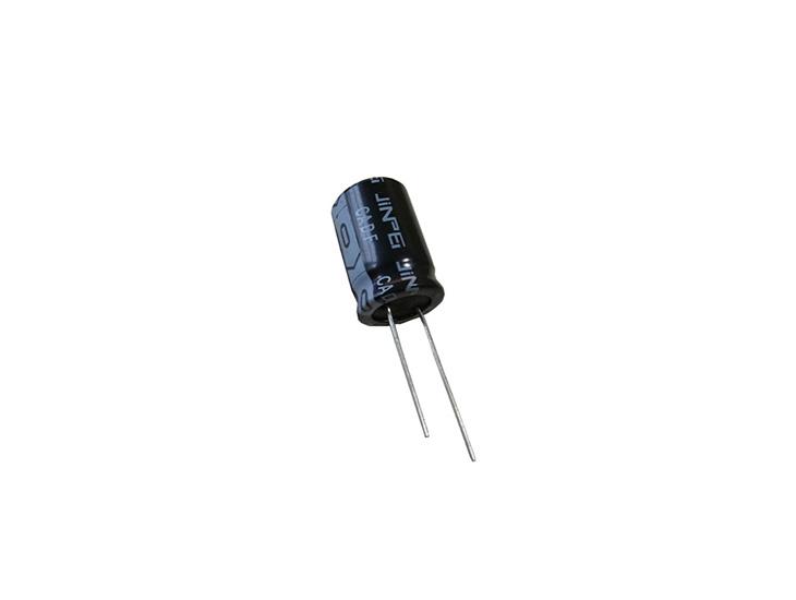 Low ESR Electrolytic Capacitors ▏6.3~63V ▏4,000~10,000Hrs ▏CADF