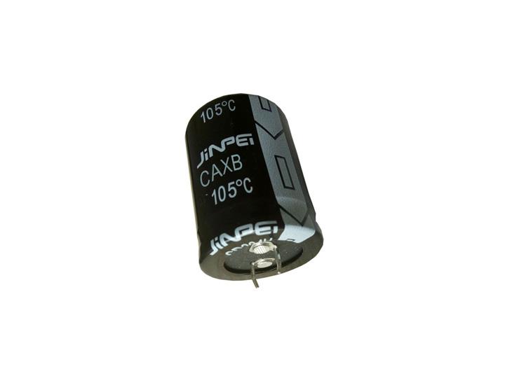 Snap-In Electrolytic Capacitors ▏Flame Retardant ▏105℃ 2,000Hrs ▏CAXB