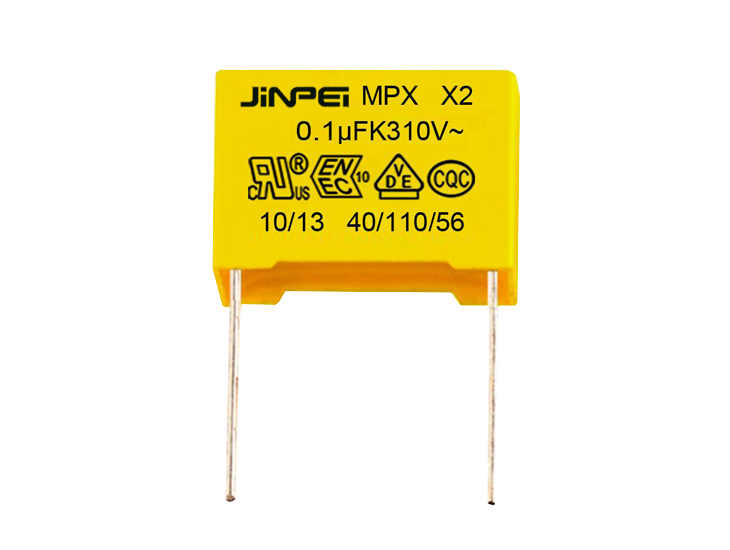 Metallized Polypropylene Film Capacitor | Reduced Size | X2 310VAC | CDCB
