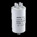 Motor Capacitor | CFCA