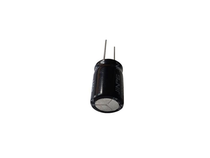 Low ESR Electrolytic Capacitors ▏6.3~100V ▏4,000~7,000Hrs ▏CADE